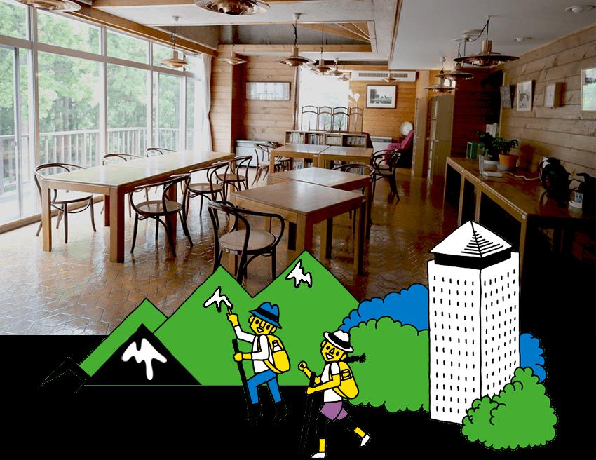 魚沼·湯沢町の住宅事情