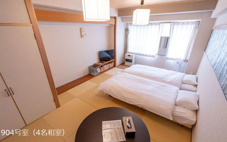 904号室(4名和室)